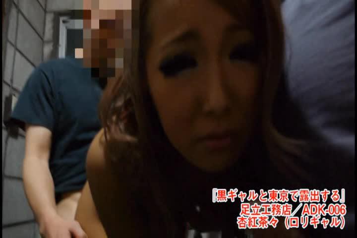 【FC2】巨乳の黒ギャル美女美少女のセックス腰振りディルド個人撮影3P...
