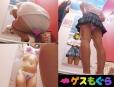 【リベンジ店員流出】コスプリ生着替え隠撮モロ脱ぎ映像Vol.133